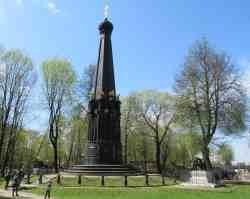Памятник защитникам Смоленска 4-5 августа 1812 года (Смоленск)