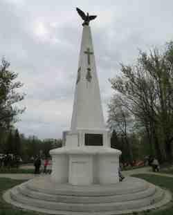 Памятник Софийскому полку (Смоленск)