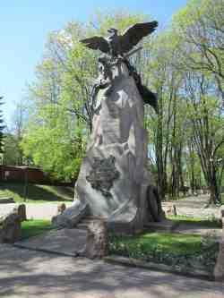 Благодарная Россия — Героям 1812 года (Смоленск)