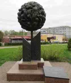 Памятник «Опалённый цветок» (Смоленск)