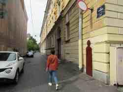 Улица Репина (Санкт-Петербург)