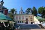 Печоры. Псково-Печерский Свято-Успенский мужской монастырь. Успенский пещерный храм