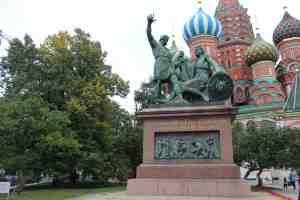 Памятник Минину и Пожарскому (Москва)
