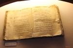 Книга Домострой 17 века в музее Палаты Романовых