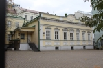 Гоголевский бульвар, д. 15 (Москва)