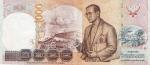 Банкнота 1000 БАТ (Таиланд)