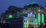 Сбербанк России (Москва, ул. Большая Якиманка)