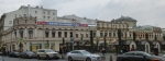 Москва, Улица Кузнецкий Мост, дом 7