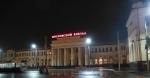 Тула, Московский вокзал