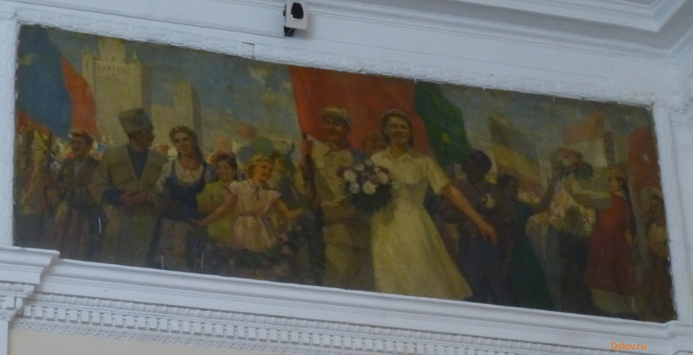 Тула, Картина на стене Московского вокзала