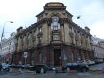 Москва, Улица Рождественка. Здание Московского международного торгового банка