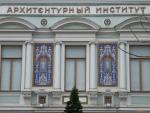Москва, Улица Рождественка. Панно на здании МАРХИ