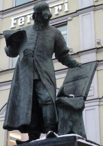 Москва. Памятник первопечатнику Ивану Фёдорову