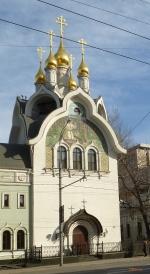 Москва. Проспект Мира, д. 22-24