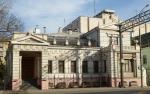 Москва. Проспект Мира, д. 22