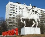 Москва. Памятник генералу А.П. Ермолову