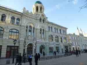 Никольская улица, 11-13 стр. 1 (Москва)