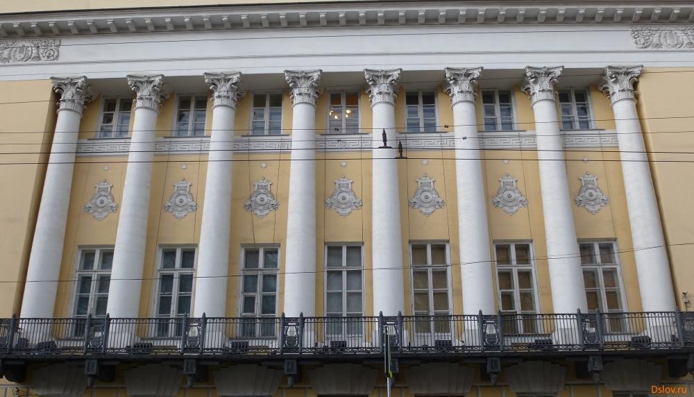 Музей востока (Москва)