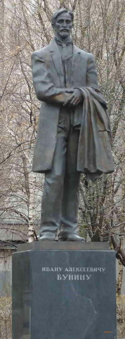 Памятник Бунину Ивану Алексеевичу на Поварской улице (Москва)