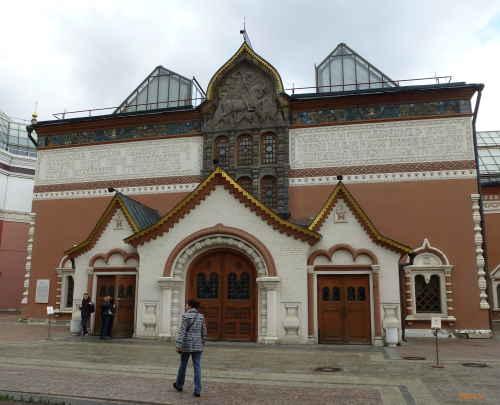 Фасад Третьяковской галереи (Москва)
