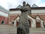 Памятник П.М. Третьякову (Москва)