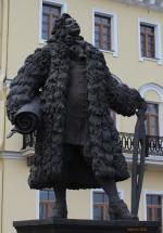 Санкт-Петербург. Памятник Доменико Андреа Трезини