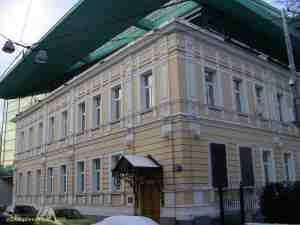 Гранатный переулок, 12 (Москва)