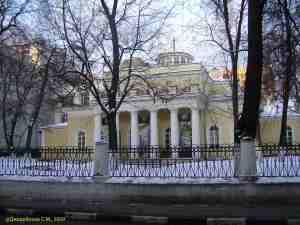 Гранатный переулок, 4c1 — бывшая усадьба Голицыных (Москва)