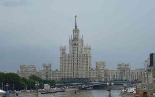 Жилой дом на Котельнической набережной (Москва)
