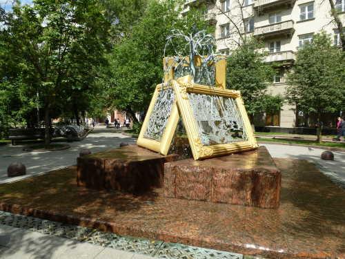 Москва. Фонтан искусств