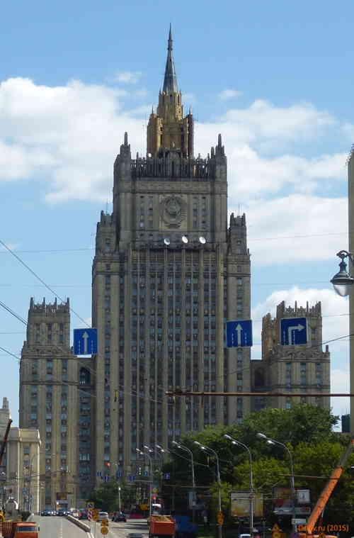 Здание Министерства иностранных дел (Москва)