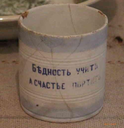 Кружка К.Э. Циолковского