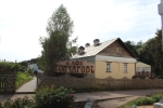 Полотняный завод. Кафе Гончаров