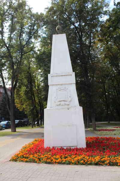 Калуга. Обелиск в честь основания города