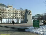 Сквер у памятника Карлу Марксу
