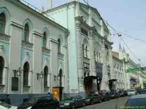 Никольская, 15. Московский печатный двор (Москва)