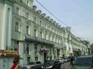 Улица Никольская, 17 (Москва)