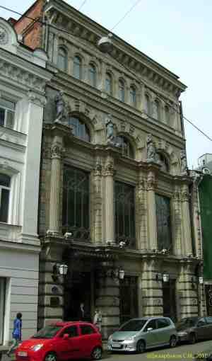 Здание аптеки Феррейна (Москва, Никольская улица, 21)