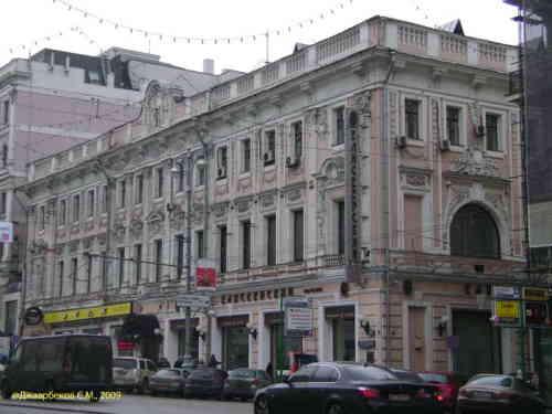 Елисеевский магазин. Вид здания со стороны Тверской улицы