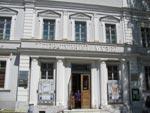 Одесский государственный литературный музей (Одесса)