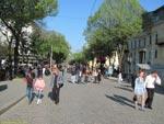 Дерибасовская улица (Одесса)