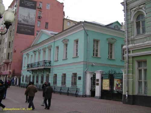 Улица Арбат, дом 53 (Москва)