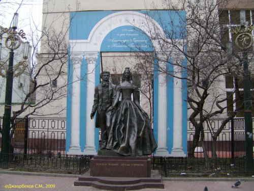 Памятник чете Пушкиных (Москва)