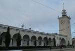 Симферополь, Железнодорожный вокзал