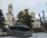 Симферополь, Парк Победы