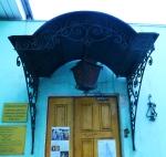 Тула, ул. Ленина, д. 47