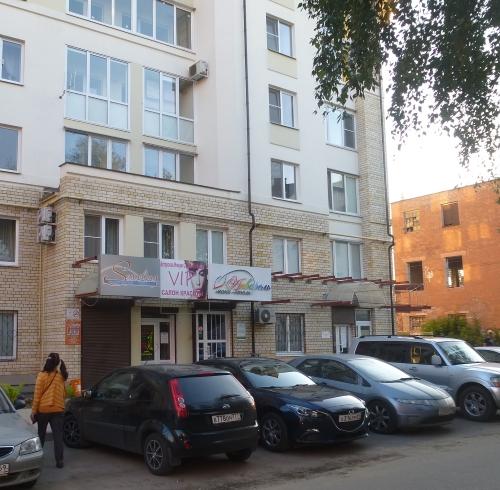 Тверь, Мини-Отель «Акварель»