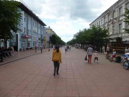 Трехсвятская улица (Тверь)