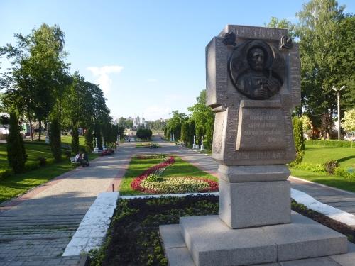 Тверь, Городской сад