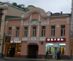 Москва. Проспект Мира дом 4